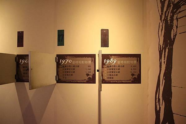 IMG_2674.JPG