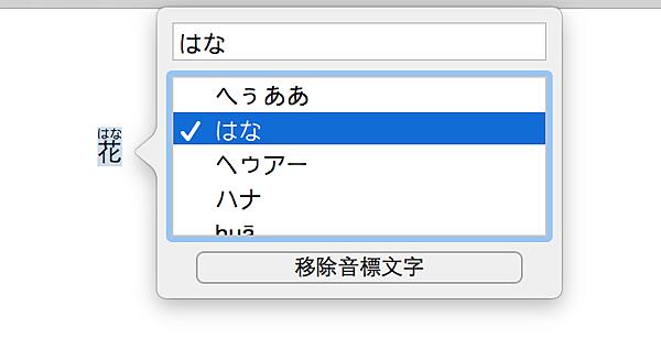 mac3.png