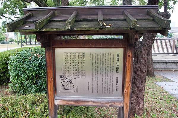 20151119-大阪-4659.jpg