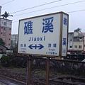 DSC00578.JPG