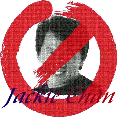 NO Jackie Chan.2.PNG