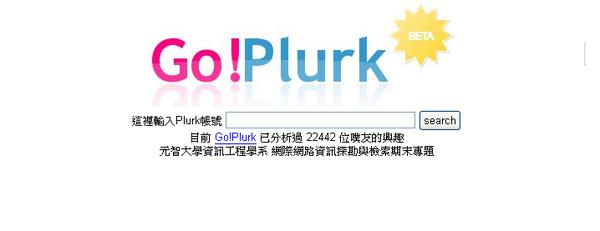 Go!Plurk