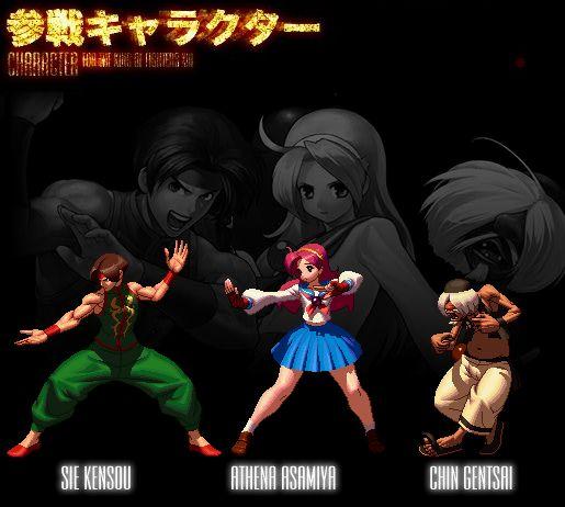サイコソルジャーチーム/超能力戰士隊