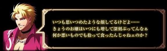 シェン.jpg