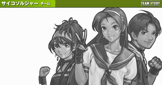 KOFXI-超能力戰士隊