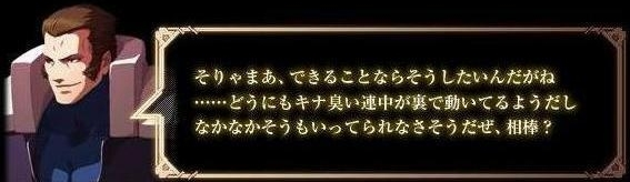 マキシマ.jpg