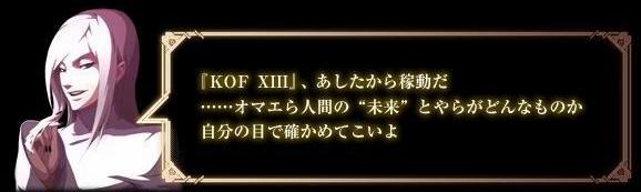サイキ-3.jpg