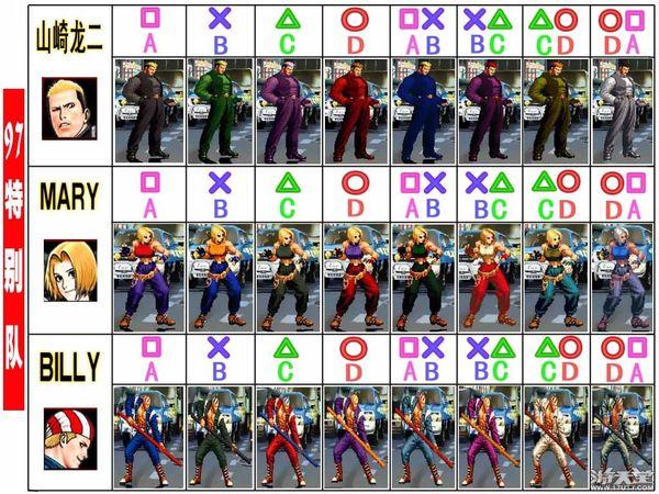 97特别隊.jpg