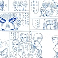 mkjcomickof2001story-002.jpg