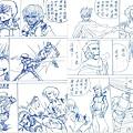 mkjcomickof2001story-014.jpg