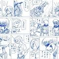 mkjcomickof2001story-019.jpg
