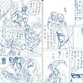 mkjcomickof2001story-030.jpg