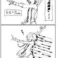 KOF二格-自婊-1