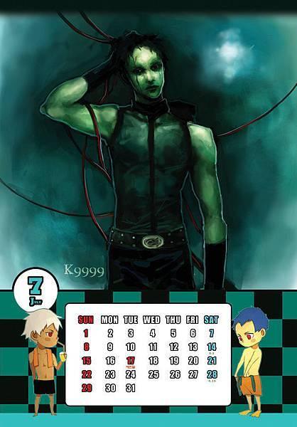 KOF2007年年曆-7月