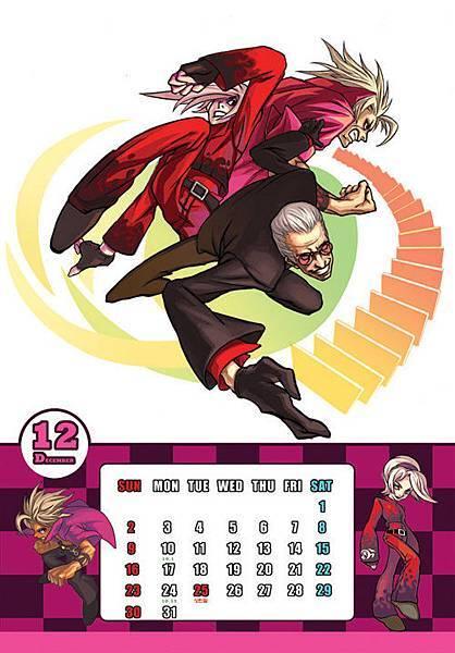 KOF2007年年曆-12月