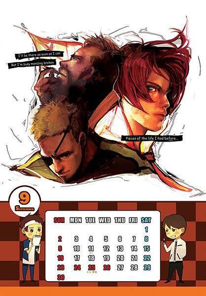 KOF2007年年曆-9月