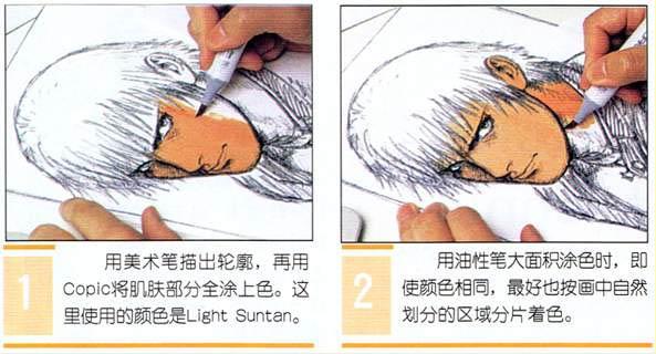 森氣樓畫法介紹-02.jpg