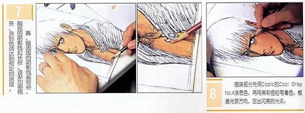 森氣樓畫法介紹-05.jpg