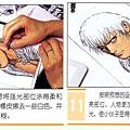 森氣樓畫法介紹-07.jpg