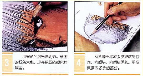 森氣樓畫法介紹-09.jpg