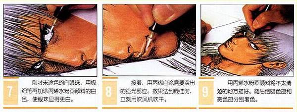 森氣樓畫法介紹-12.jpg