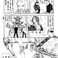 09-2:香吉士大冒險