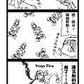 31:山寨魯夫