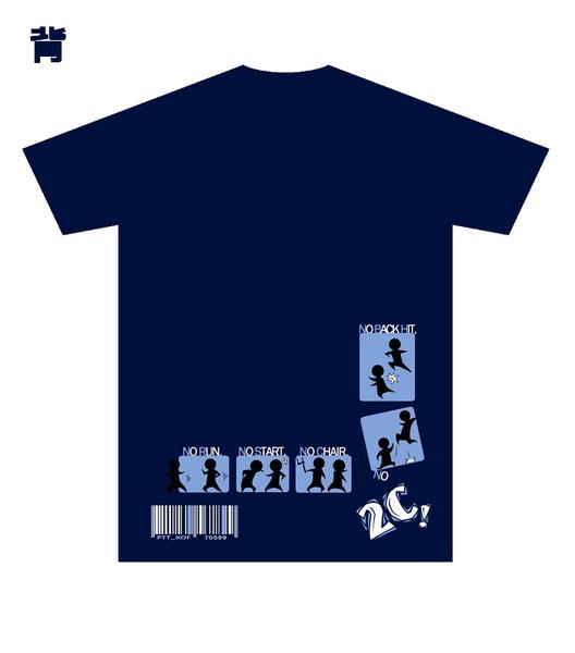 傭兵藍-2