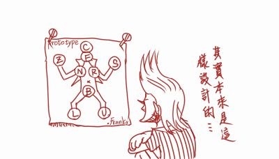 OP-大皇帝組合連環-2 end