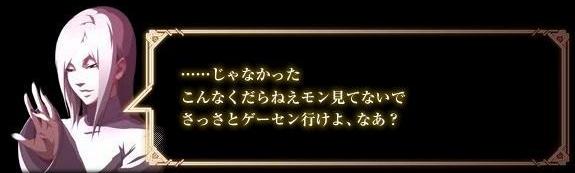 サイキ-2.jpg