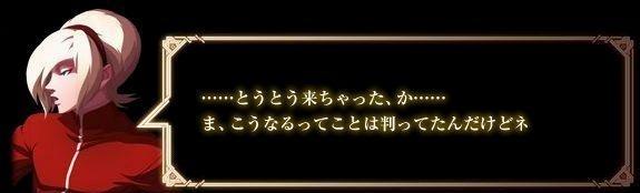 アッシュ-1.jpg
