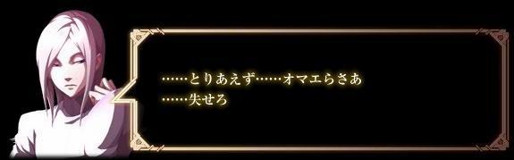 サイキ-1.jpg