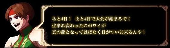 ケンスウ.jpg