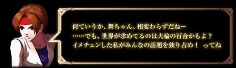 ユリ.jpg