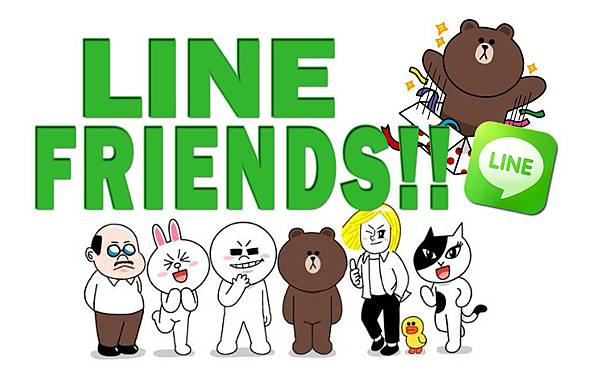 LINE 展