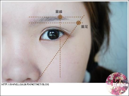 眉毛 鼻影 教學