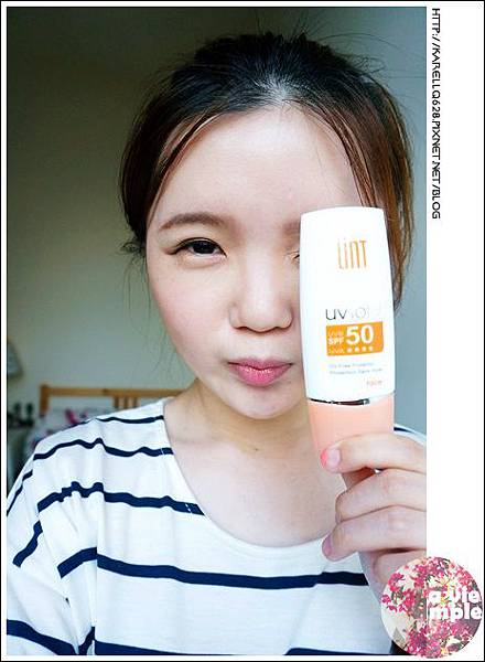 UNT 防曬乳 SPF50 無油防曬 白茶輕透無油防曬乳