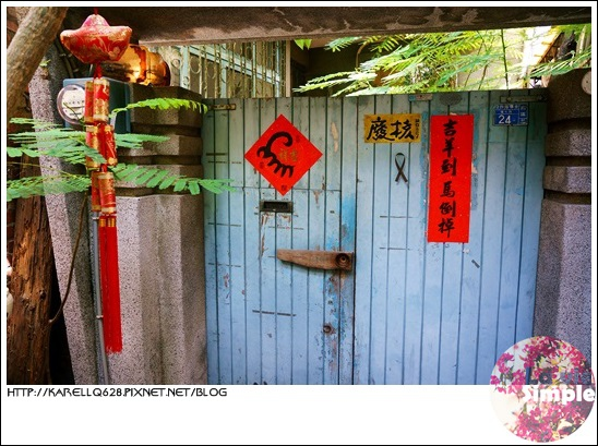 台南 中西區 老宅民宿 木十八
