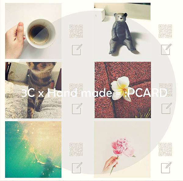 :PCard P卡 數位實體卡片