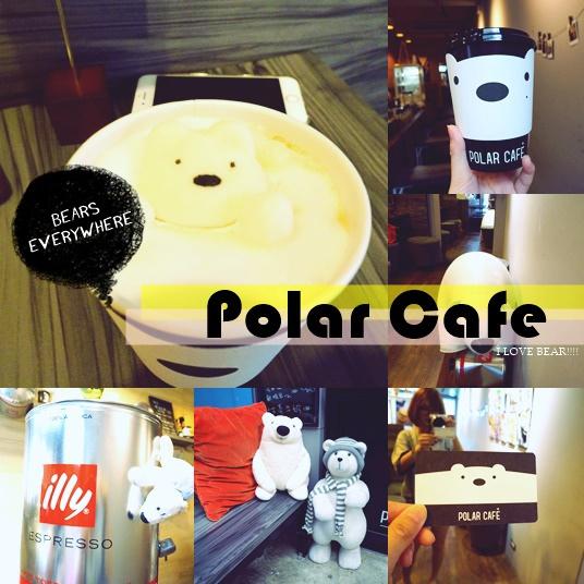 台北 東區 特色咖啡 主題咖啡 北極熊咖啡館 polar cafe