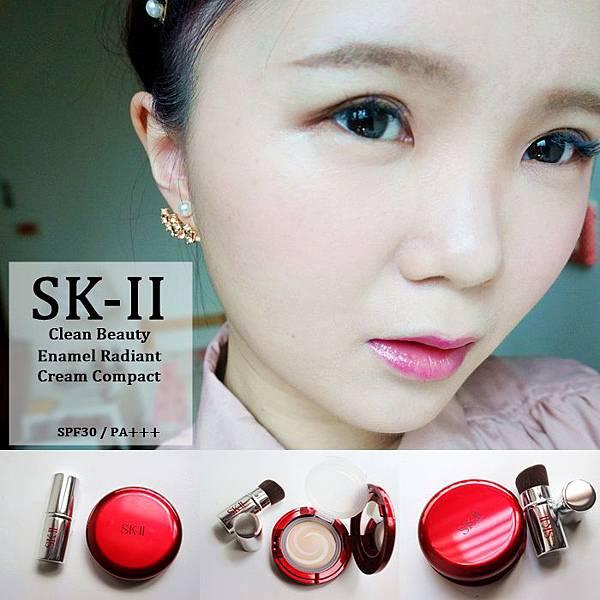 【底妝】冬季北歐感陶瓷妝 ● SK-II 超肌能光潤無瑕緊顏組,打造女神美肌