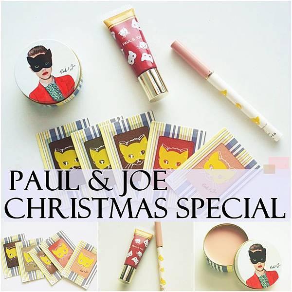 2015 聖誕 Paul&Joe 聖誕彩妝