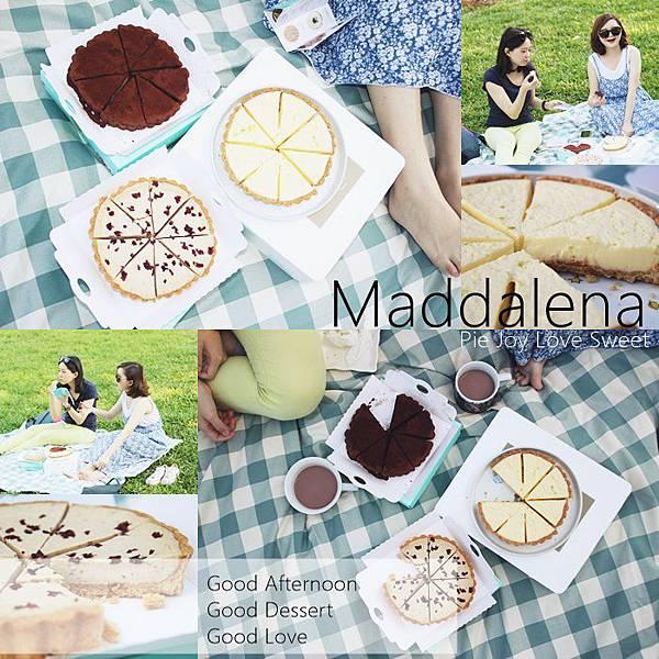 宅配甜點 手工甜點 Maddalena 美地瑞斯 手工派
