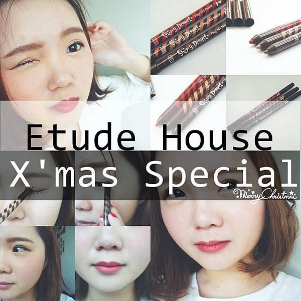Etude House 聖誕限定 聖誕彩妝 炫彩筆 Play101