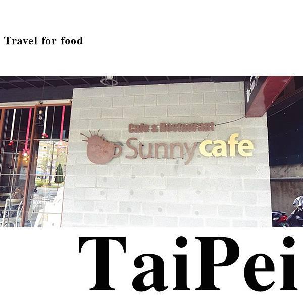 西門 早午餐 sunny cafe 工業風
