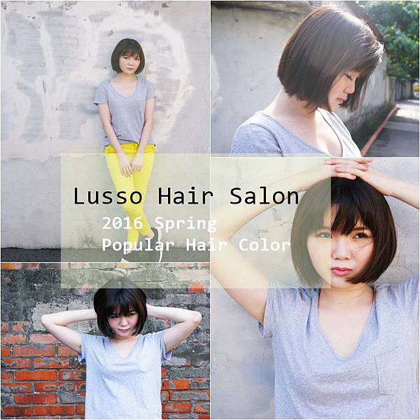 lusso hairstyle 染髮 流行髮色 霧黑 灰綠 師大 染髮推薦