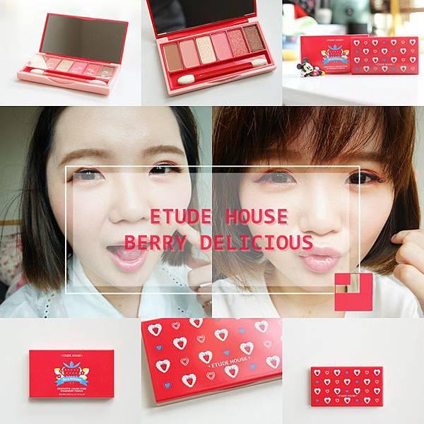 Etude House 莓好時光 奇幻多彩眼影盤 眼影盤 春季限定