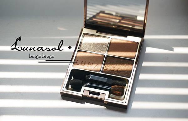 lunasol 佳麗寶 日系專櫃 眼影 beigebeige 淨采 專櫃經典眼影盤
