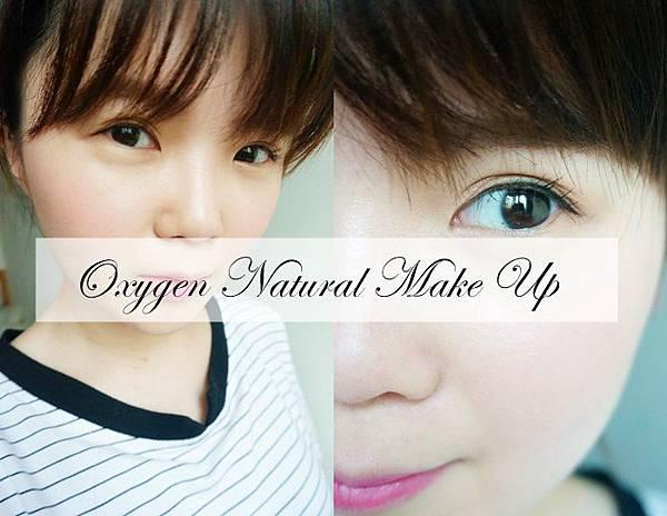 氧氣妝 妝容 妝容教學 太陽的後裔