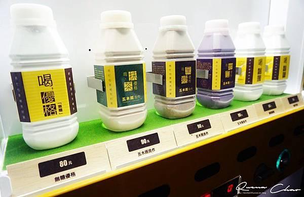 台南 台南美食 淺草商圈 綣綣屋 森霖優格